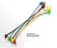 Комплект из 6 проводов 209080-AR-10